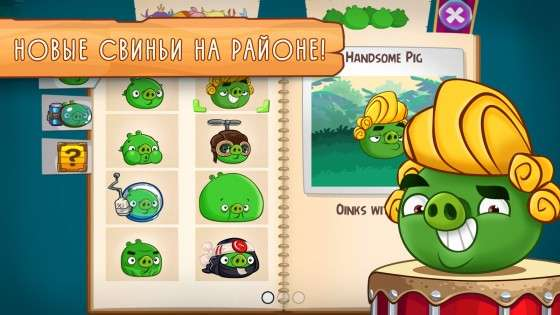 Angry Birds Stella 1.1.5