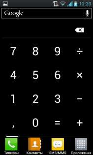 Calculator CyanogenMod 5.0.2-0cda412f5f