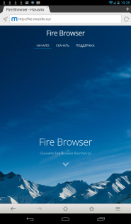 Fire Browser 4.1.4.2000
