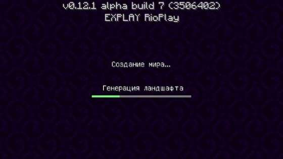 Launcher Twilight Forest PE RUS v0.3